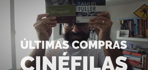 ultimascompras